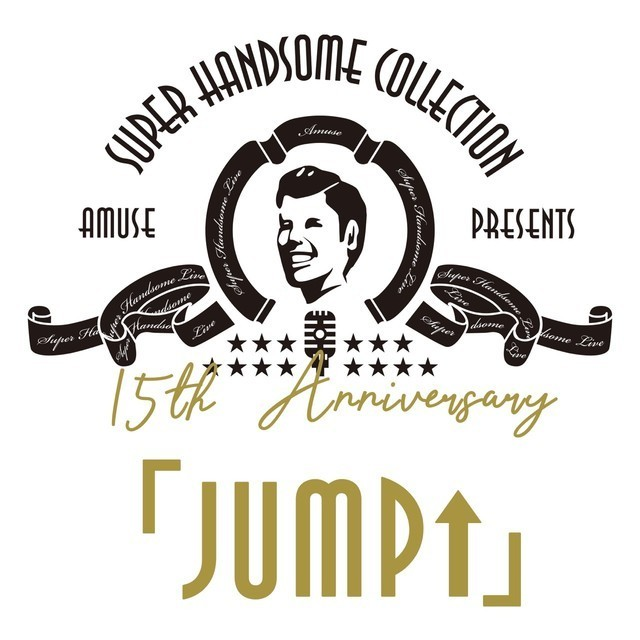 15th Anniversary SUPER HANDSOME COLLECTION 「JUMP↑」 